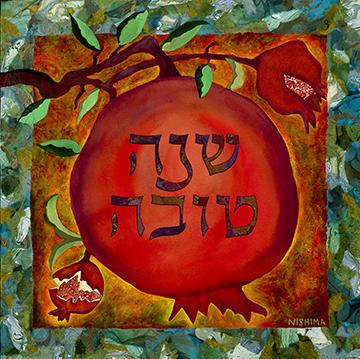 Shana Tova (Happy New Year) on Pomegranates