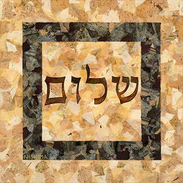 Shalom (Peace) on Stone of Earth