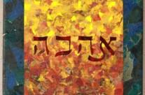 'Ahava' on Saffron and Sapphire