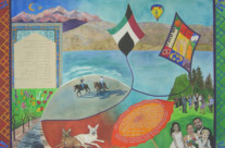 Flags and Horses Handmade Ketubah